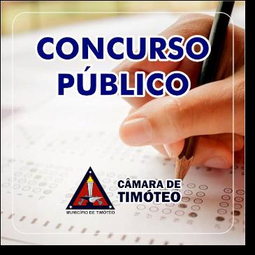 Concurso2019_interna